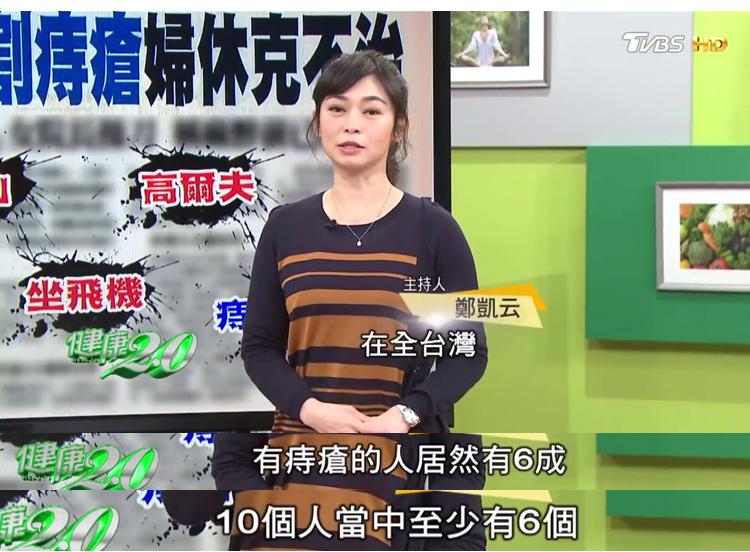 草本消痔瘡茶-1_14.jpg
